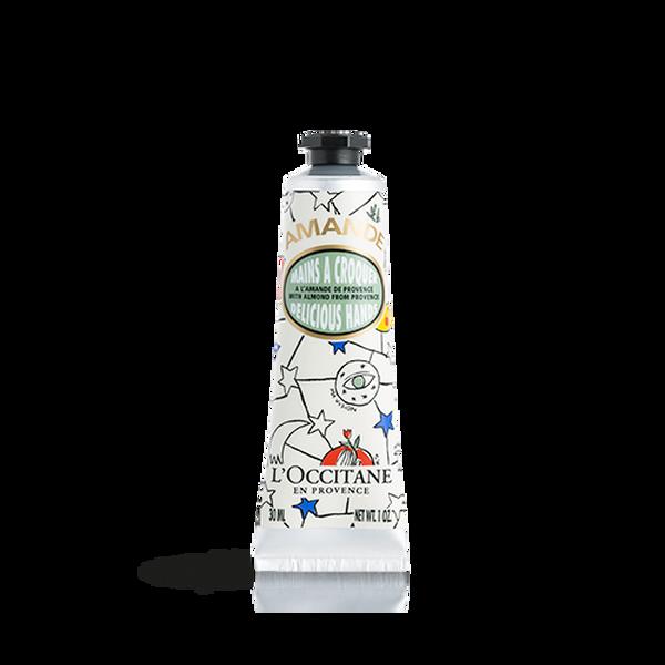 كريم اللوز الرائع لليدين- إصدار محدود, 30ml